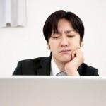パソコンの動作が重い場合の原因と対策