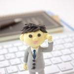 仕事中に活用したい!パソコン周りの便利グッズ【バリバリお仕事編!】