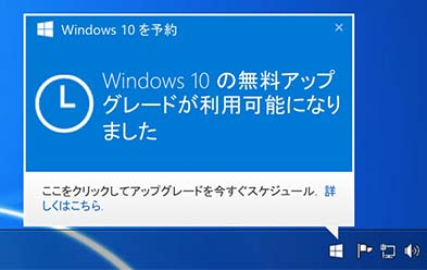 win10up-3