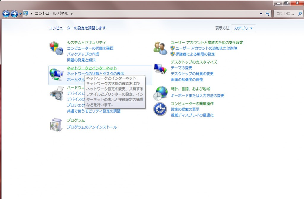 文字化けー3