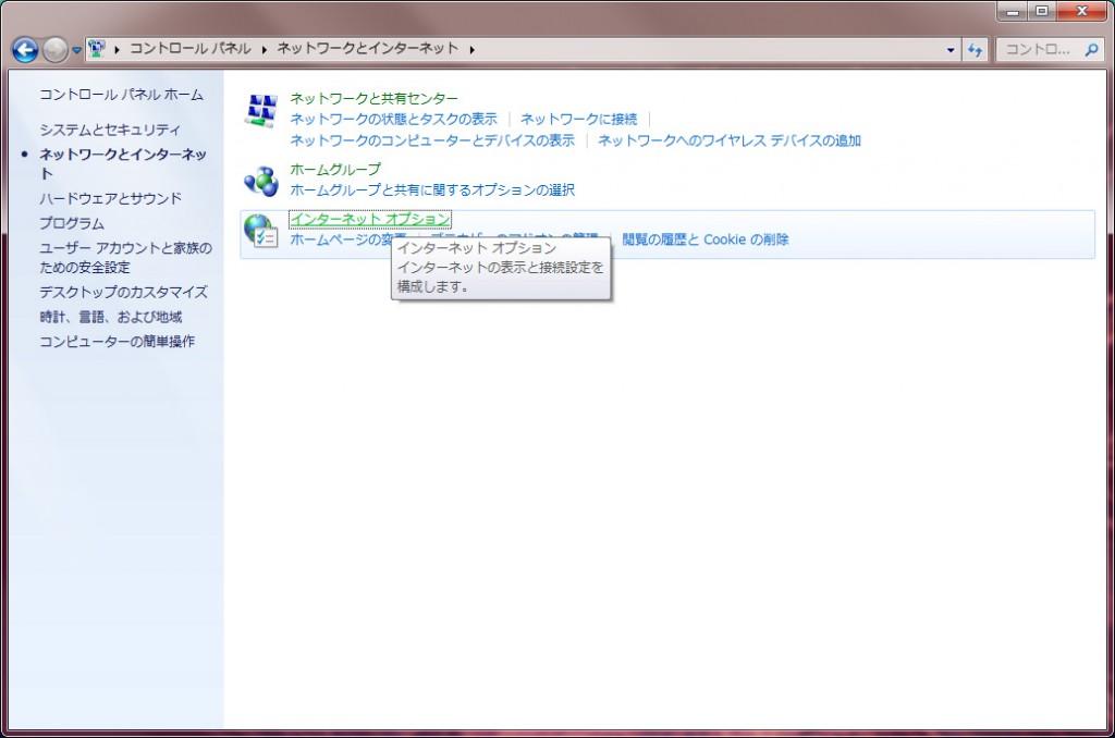 文字化け-4