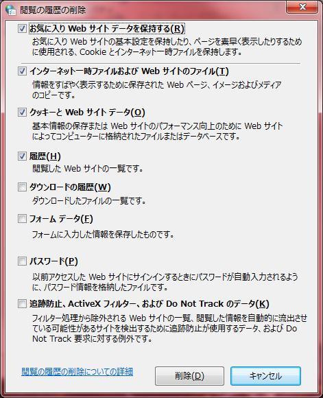 文字化け-6