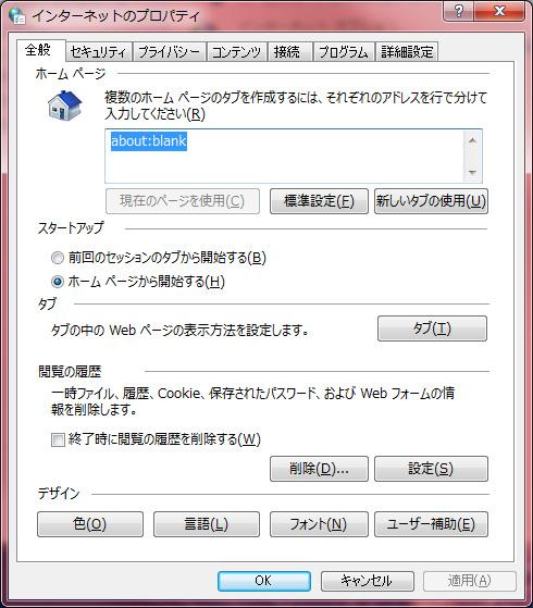 文字化け-5