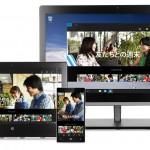 Windows 10を仕事で安全にすぐ利用する方法!!