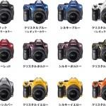 おすすめ中古デジタル一眼レフカメラ【PENTAX編】