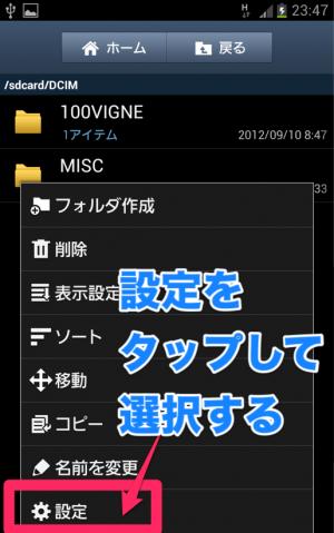 165093_004_1-300x479