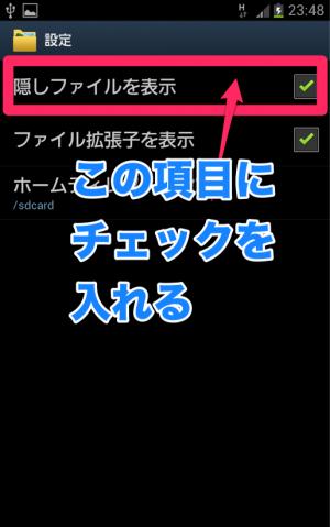 165093_004_2-300x479