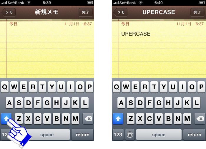 iphone_capslock_2