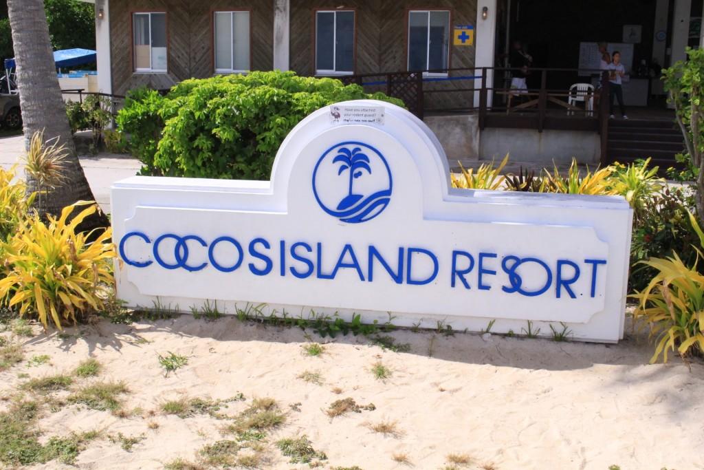 ココス島リゾート