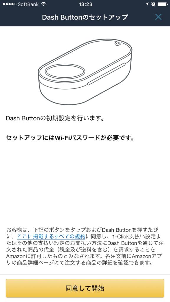 dash5