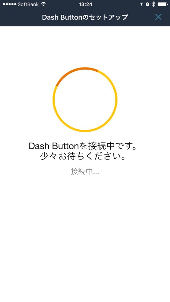 dash9