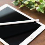 新しいiPadがApple pencilに対応!10.5インチiPad Proとの違いは?