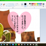 【ペイント】文字を縦書きで入力する方法