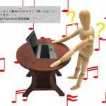 インターネット動画の音が小さくて聞こえない!そんなときは・・・~Google Chrome拡張機能編~